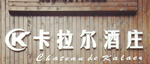 星湖分公司 必威betway下载酒庄